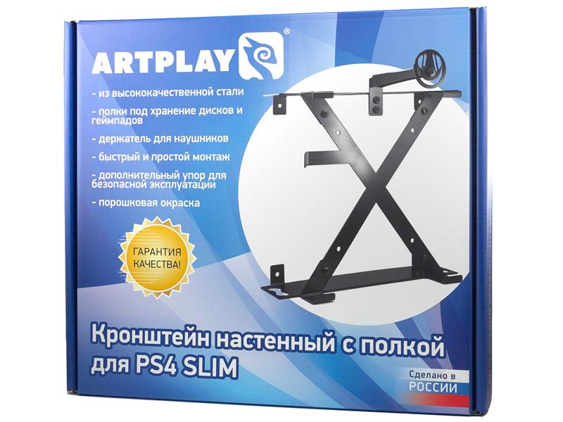 Кронштейн на стену Artplays PS 4 для Playstation Slim ACPS4135 игровая консоль sony playstation 4 slim с 1 тб памяти игрой fifa 18 и 14 дневной подпиской playstation plus cuh 2108b черный