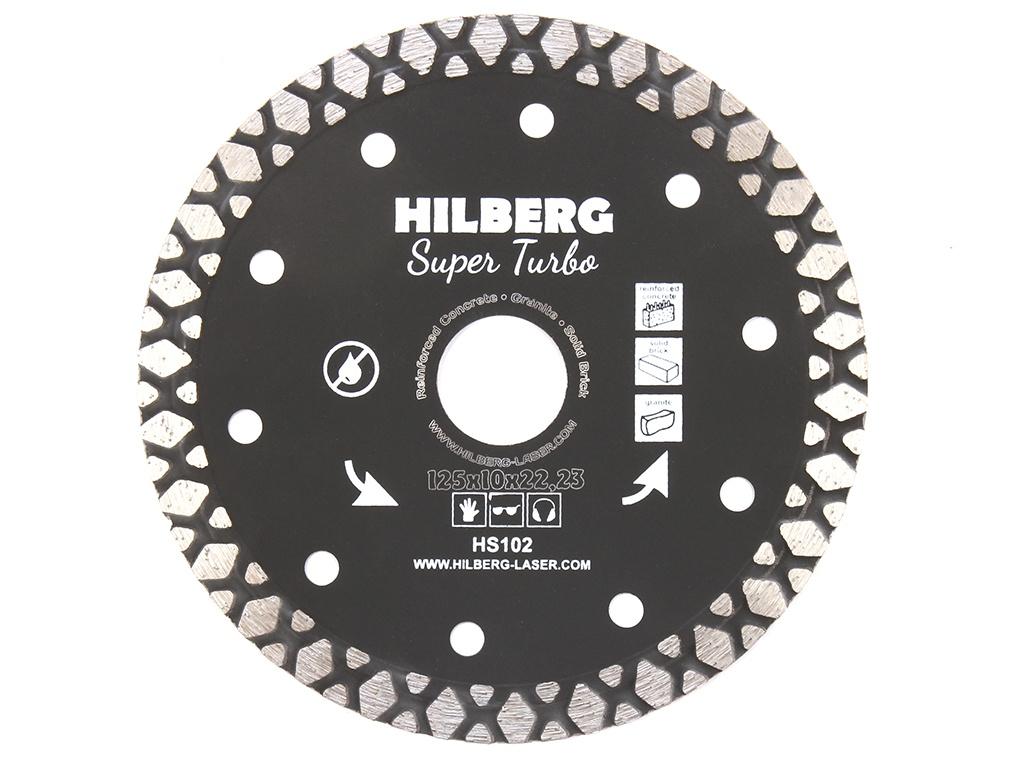 Диск Trio Diamond Hilberg Super Turbo HS102 алмазный 125x22.23x10mm