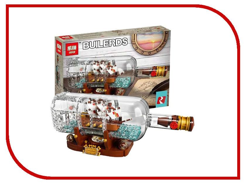Конструктор Lepin Корабль в бутылке 16051 зонт в бутылке