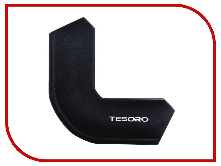 Аксессуар Tesoro TS-W1 подставка под локоть, запястье компьютерное кресло tesoro zone balance f710 black red ts f710rd
