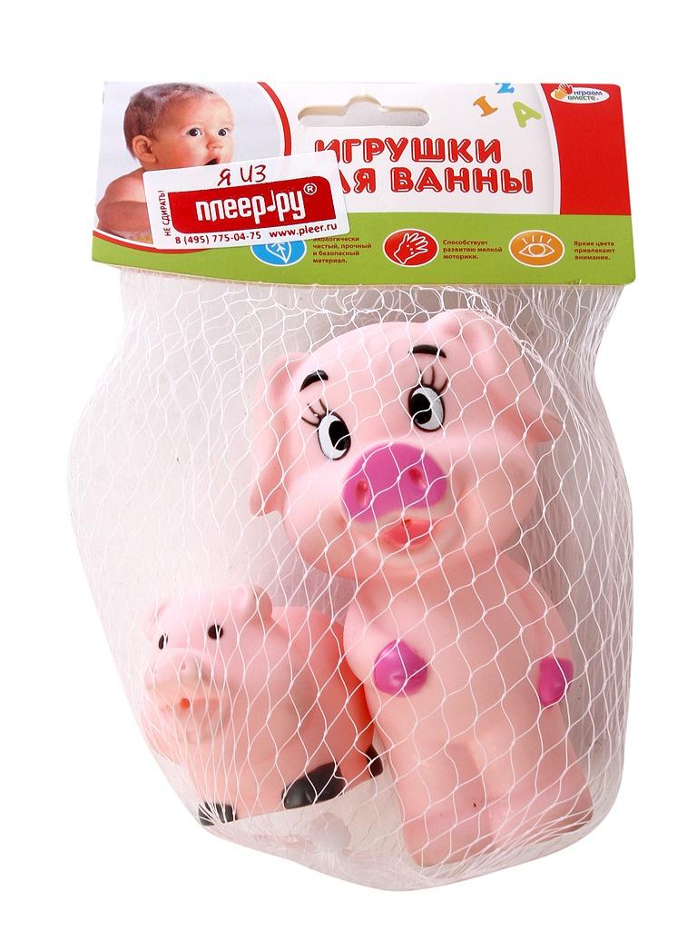 Игрушка Набор игрушек Играем вместе Свинки LXB303-136