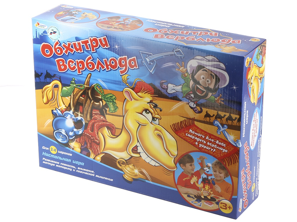 Настольная игра Играем вместе Обхитри верблюда B662644-R настольная игра играем вместе освободи зайку b756704 r