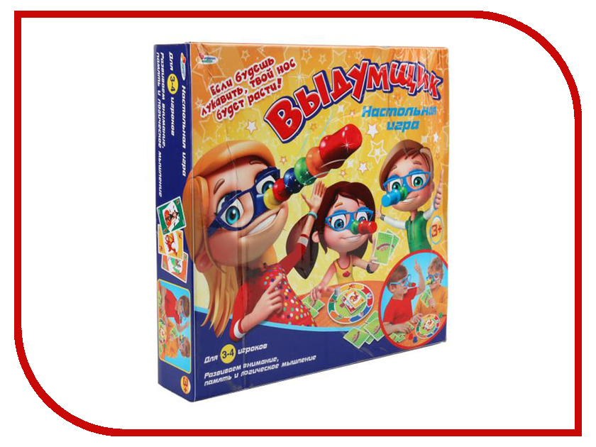 Настольная игра Играем вместе Выдумщик B1450321-R настольные игры играем вместе игра настольная аэрохоккей