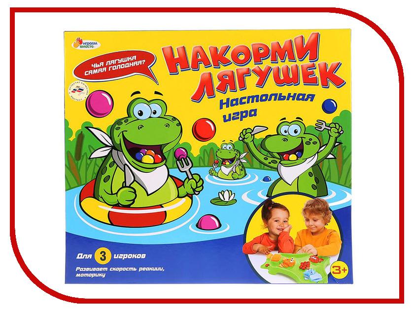 Настольная игра Играем вместе Накорми лягушек B1612605-R ed 75фигурка семейка лягушек