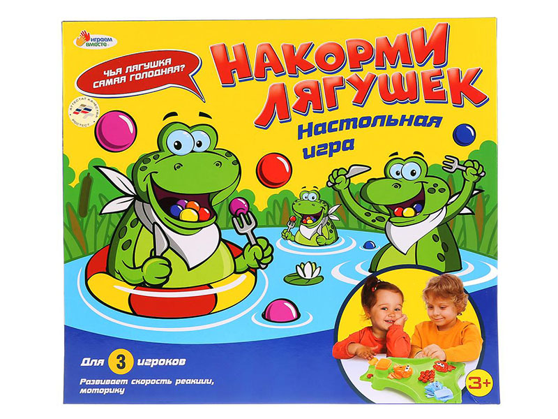 Настольная игра Играем вместе Накорми лягушек B1612605-R настольная игра играем вместе освободи зайку b756704 r