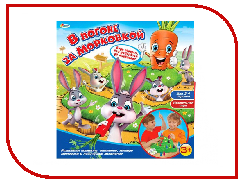 Настольная игра Играем вместе В погоне за морковкой B606881-R настольные игры играем вместе игра настольная футбол
