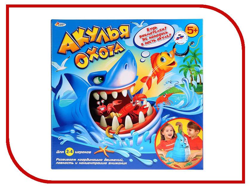 Настольная игра Играем вместе Акулья охота B1647498-R акулья сила д н суп хаш тр50мл