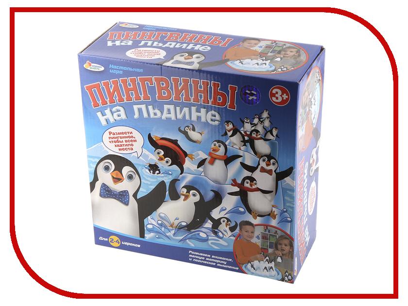 Настольная игра Играем вместе Пингвины на льдине B1024081-R настольные игры играем вместе настольная игра узнай кто