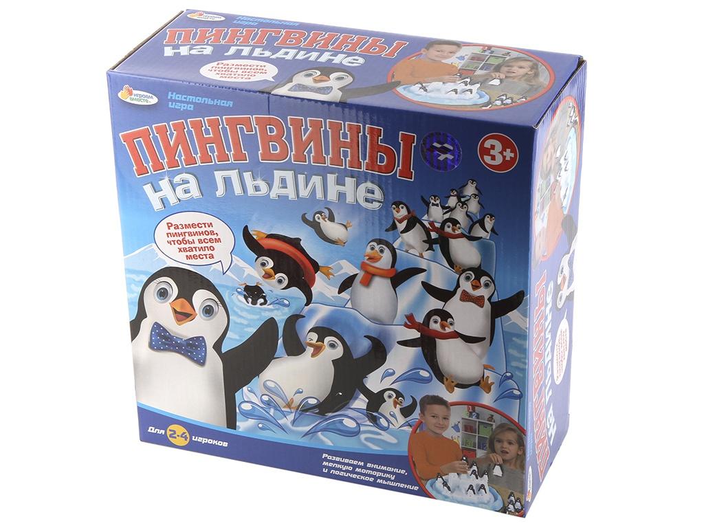 Настольная игра Играем вместе Пингвины на льдине B1024081-R
