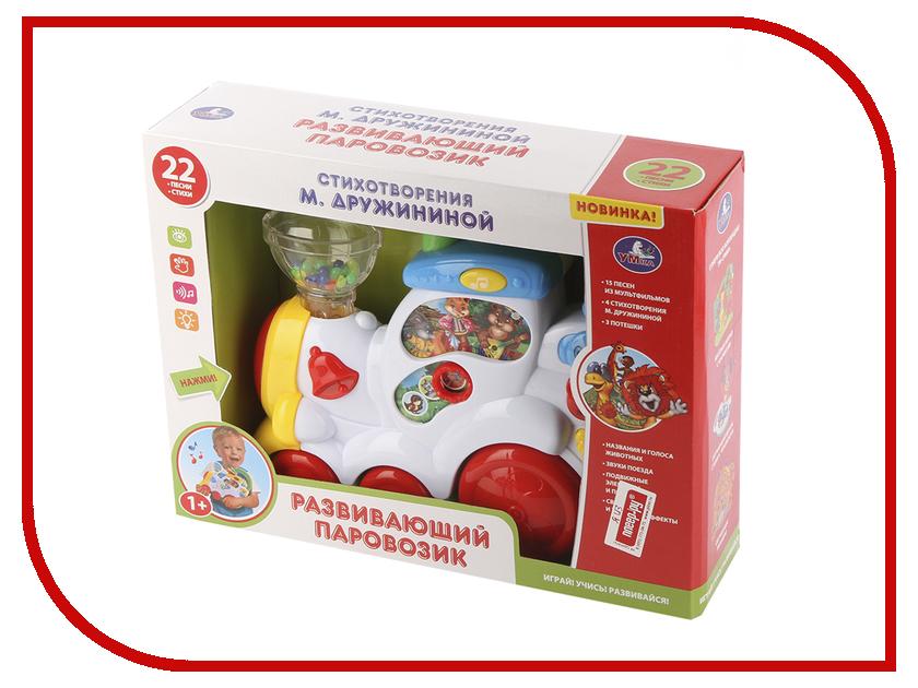 Игрушка Умка Паровозик 1404K448-R умка развивающая игрушка паровозик музыкальный цвет голубой