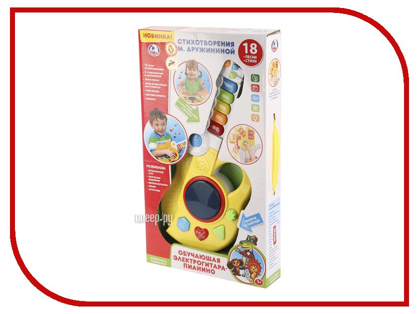 Детский музыкальный инструмент Умка Электрогитара-пианино B1103605-R детский музыкальный инструмент умка пианино b1434781 r1 252448