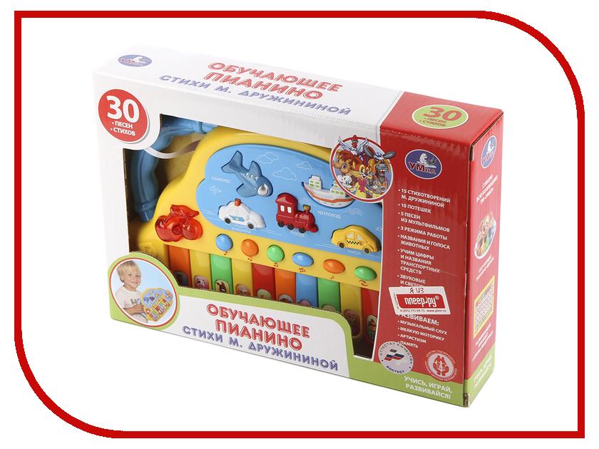 Детский музыкальный инструмент Умка Пианино B488785-R детский музыкальный инструмент умка пианино b1434781 r1 252448