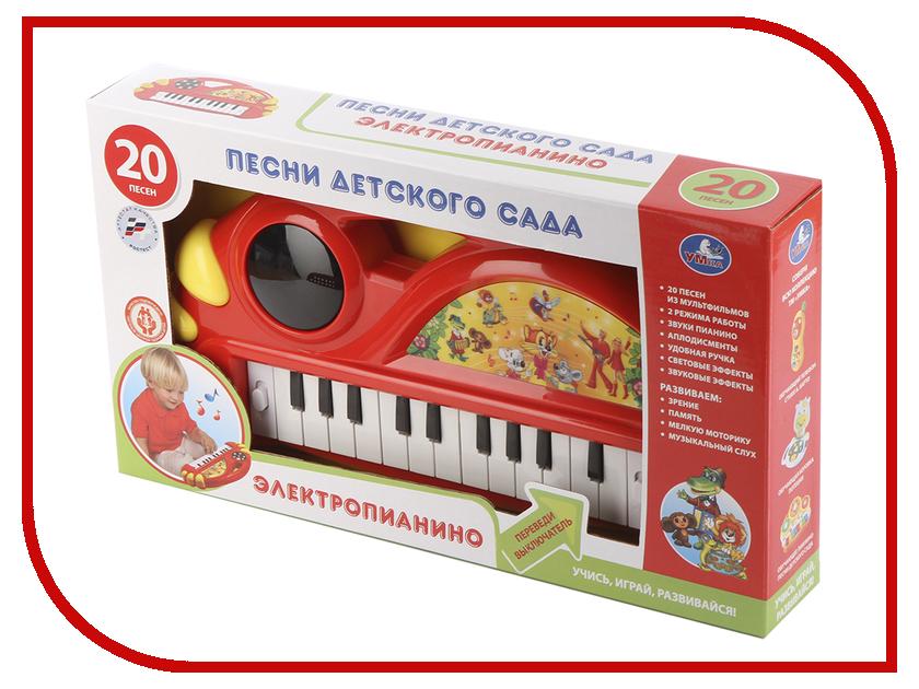 Детский музыкальный инструмент Умка Электропианино B1542658-R детский ударный музыкальный инструмент orff