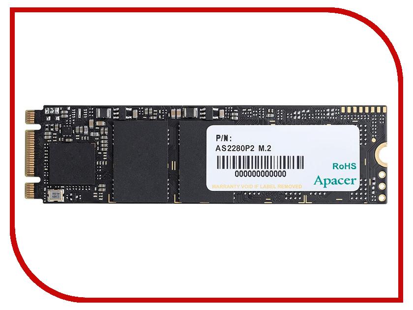 Жесткий диск Apacer AS2280P2 120GB жесткий диск серверный lenovo 00wg620 120gb 00wg620