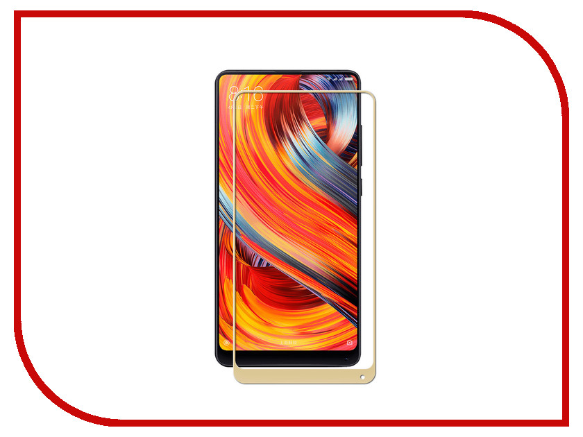 Аксессуар Защитное стекло для Xiaomi Mi Mix 2S Svekla Full Screen Gold ZS-SVXIRMI2S-FSGOLD аксессуар защитное стекло для samsung galaxy a5 2017 a520f svekla full screen gold zs svsga520f fsgold