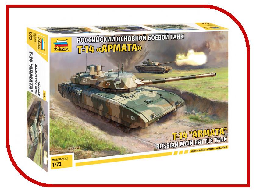 Сборная модель Zvezda Российский танк Т-14 Армата 5056 сборная модель zvezda российский бронеавтомобиль газ тигр с птрк корнет д 3682