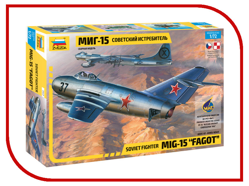 Сборная модель Zvezda Советский истребитель МиГ-15 7317