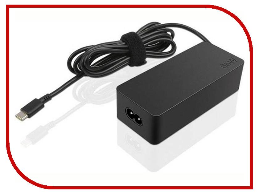 Блок питания Lenovo 65W Standard AC Adapter 4X20M26272