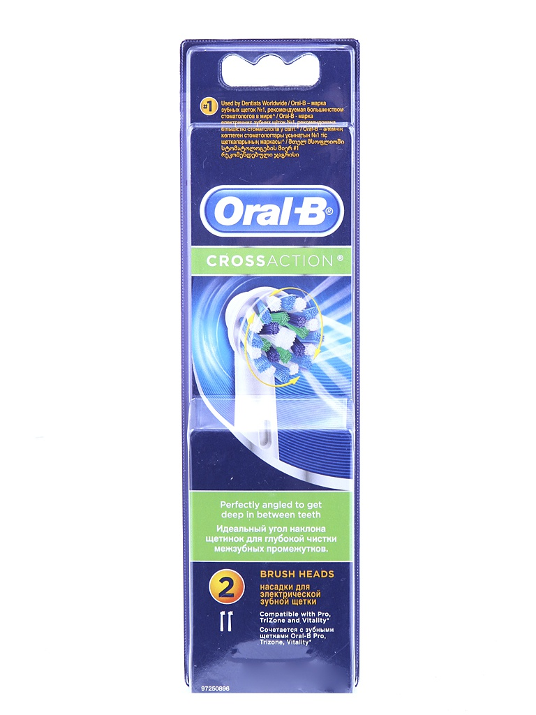Сменные насадки Braun Oral-B CrossAction EB50-2 сменные насадки braun oral b precision clean eb20 2