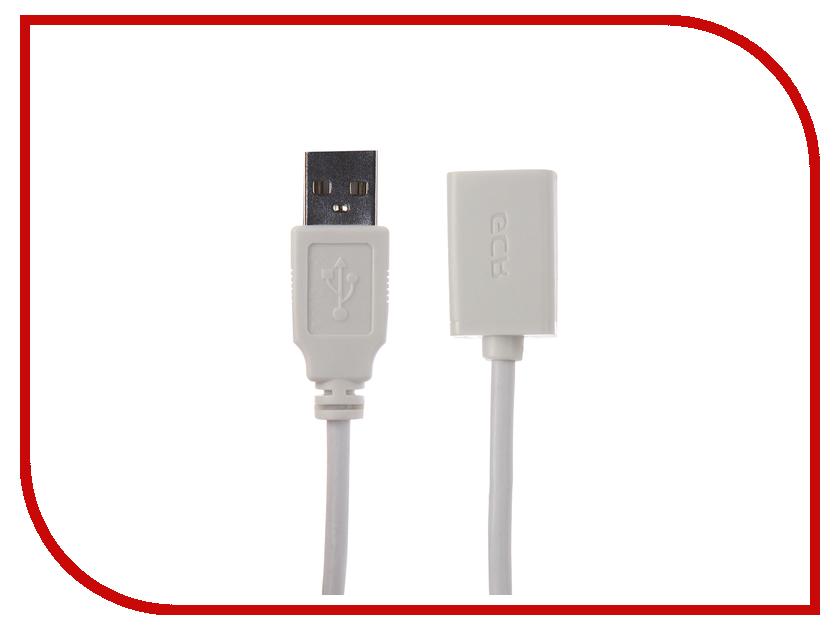 Аксессуар Greenconnect USB 2.0 AM - AF 0.5m White GCR-UEC5M-BB-0.5m цена