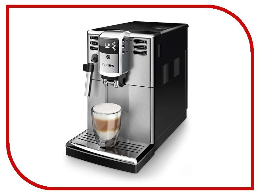 все цены на Кофемашина Philips EP5315 Series 5000 онлайн