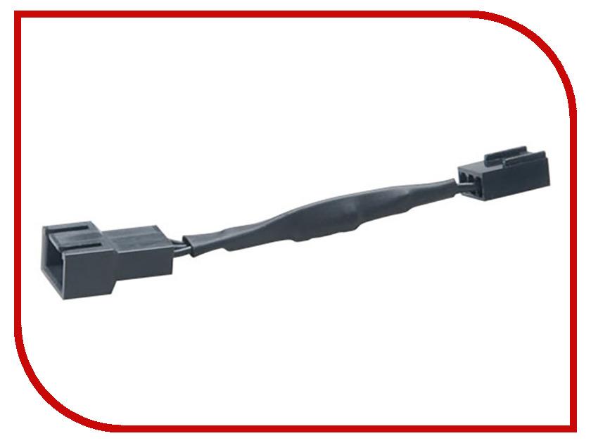 Кабель для вентилятора Akasa 3pin 8cm AK-CBFA05-05 аксессуар кабель akasa led strip light 20cm ak cbld01 20bk