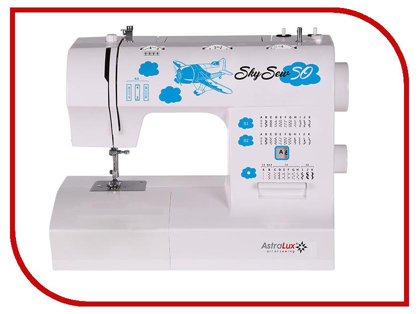 Швейная машинка Astralux Sky Sew 50 швейная машинка astralux blue line ii