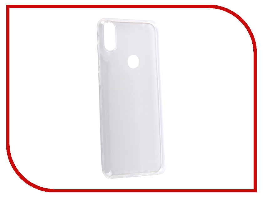 Аксессуар Чехол для ASUS Zenfone Max Pro M1 ZB602KL Zibelino Ultra Thin Case White ZUTC-ASZ-ZB602KL-WH аксессуар чехол asus zenfone 5 lite zc600kl 6 zibelino ultra thin case white zutc asu zc600kl wh page 5