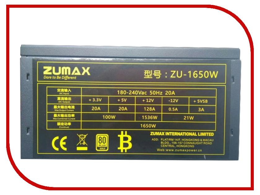 Блок питания Zumax ZU-1650W зарубежная поэзия в переводах в а жуковского комплект из 2 книг