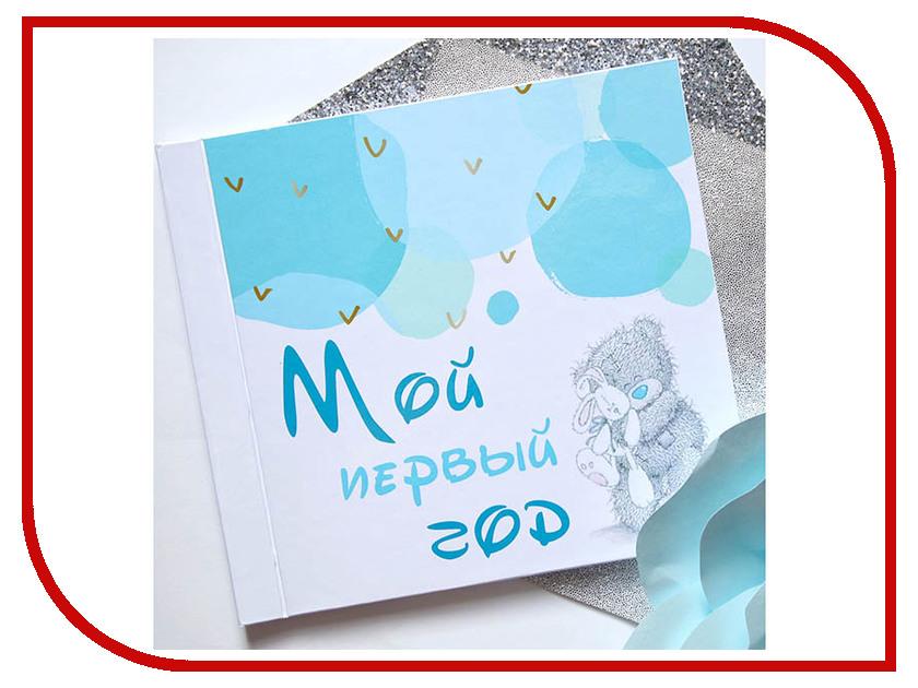 Фотоальбом Mimishka Kids Мой первый год Тедди Blue НПГ8