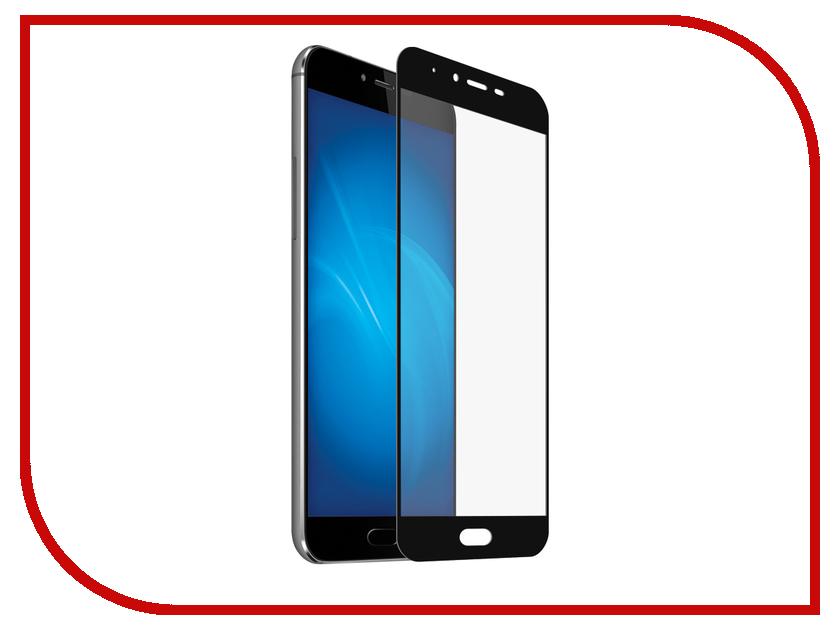 все цены на Аксессуар Защитное стекло для Meizu M5S Ainy Full Screen Cover 0.33mm Black AF-MC729A онлайн