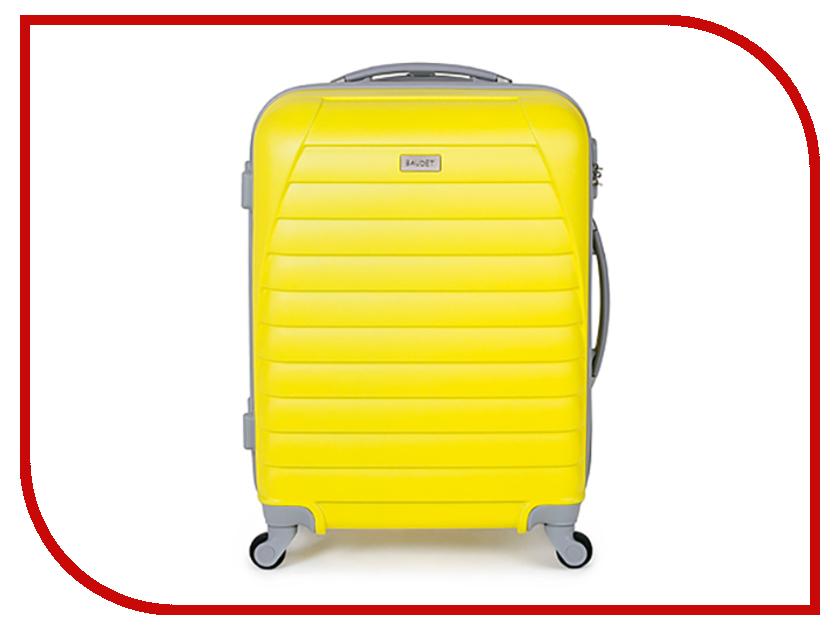 Чемодан Baudet BHL0401508 h-50cm 39.5L Yellow