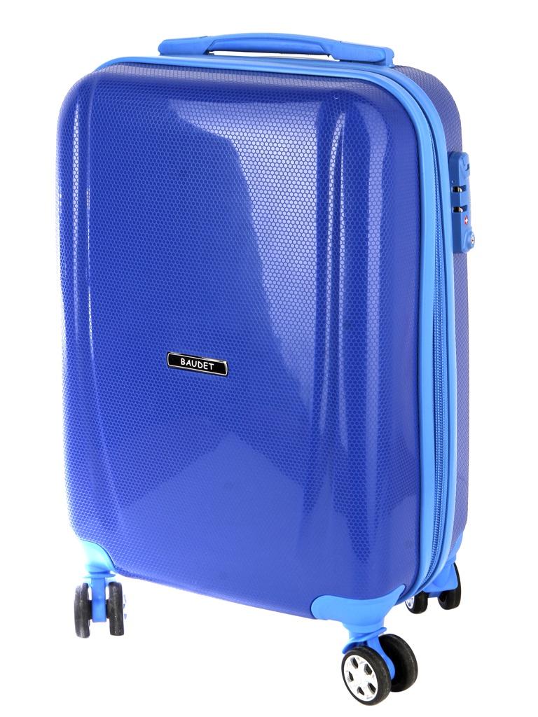 Чемодан Baudet BHL0710806 h-45cm 33L Blue