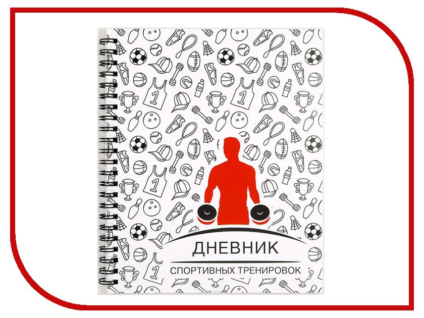 Дневник спортивных тренировок Фолиант 65 листов ДСТ-3 аккумулятор для камеры pitatel seb pv1000