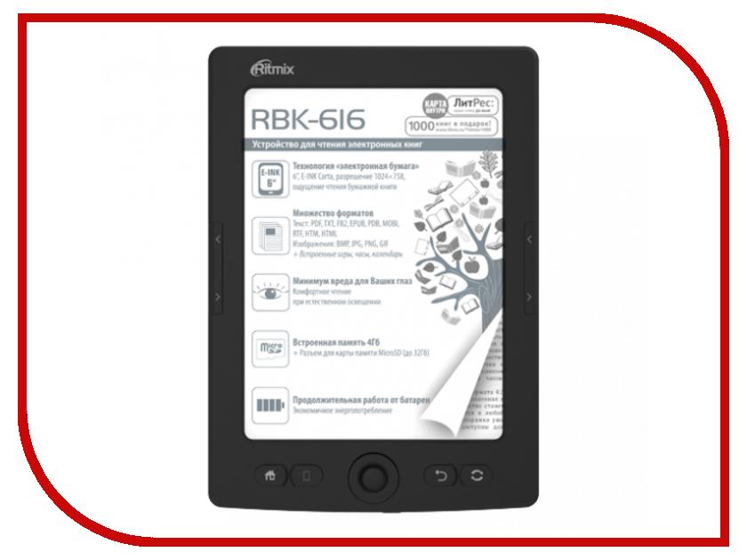 Электронная книга Ritmix RBK-616 Black
