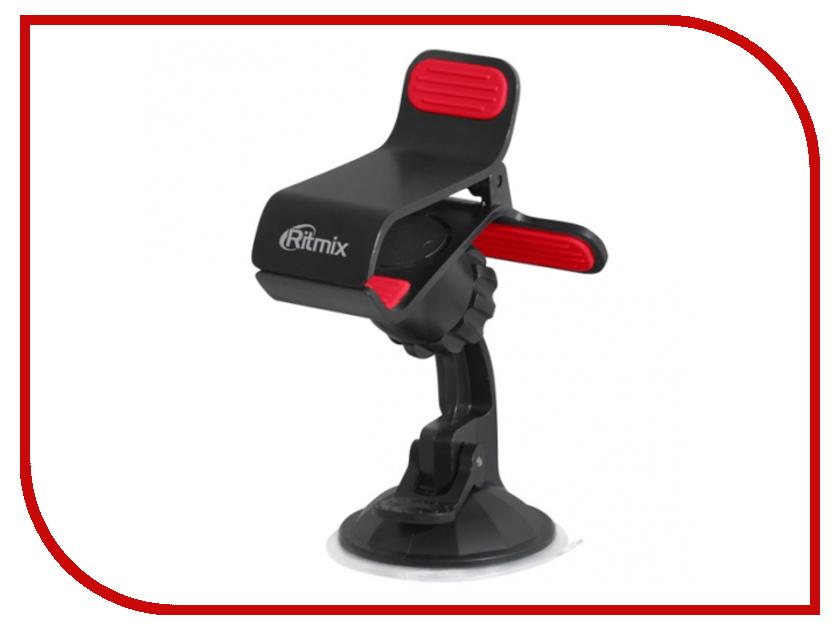 Держатель Ritmix RCH-010W держатели в авто ritmix держатели ritmix rch 025 w sticky pad magnet