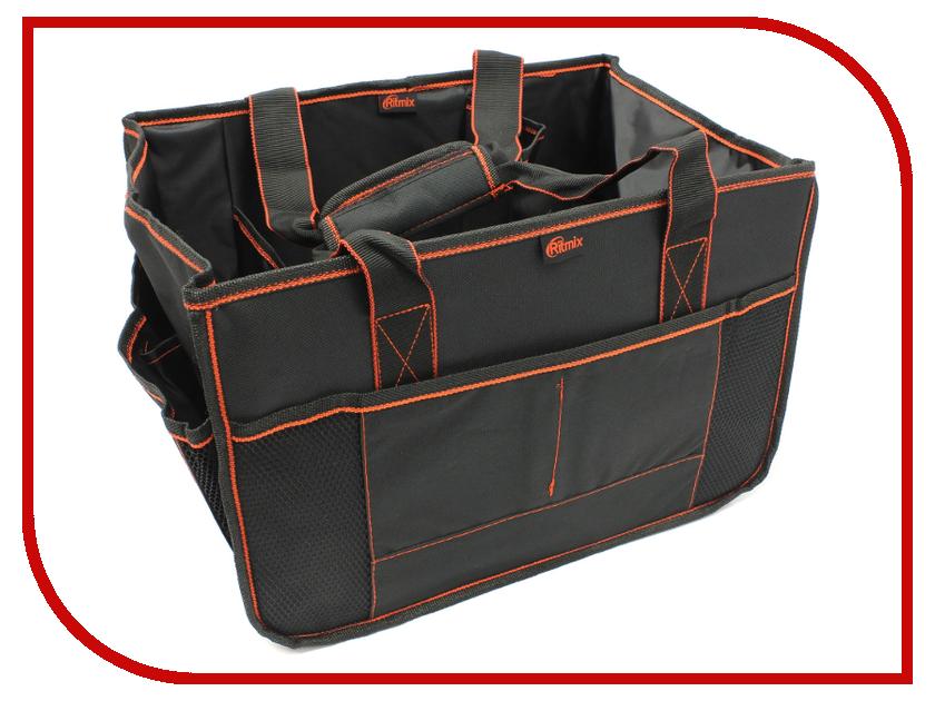 Органайзер Ritmix 29x40x26cm RAO-0867 органайзер в багажник ritmix rao 1382 черный красный настил 170x155см упак 1шт