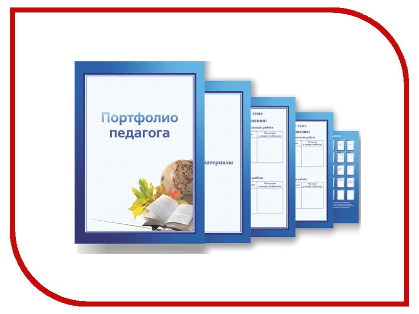 Портфолио педагога Фолиант А4 32 листа ПОРТУ-2 в порту