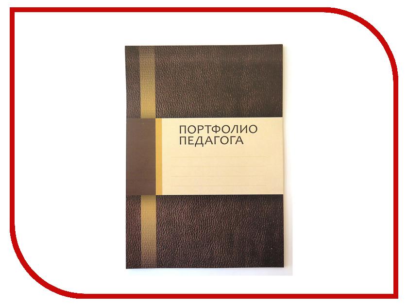 Портфолио педагога Фолиант А4 32 листа ПОРТУ-4 в порту