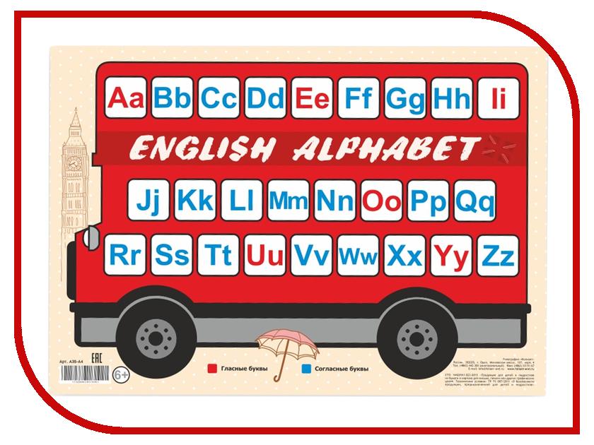 Обучающая книга Фолиант Плакат Азбука английская А4 АЗБ-А4 английская азбука твоя первая книга
