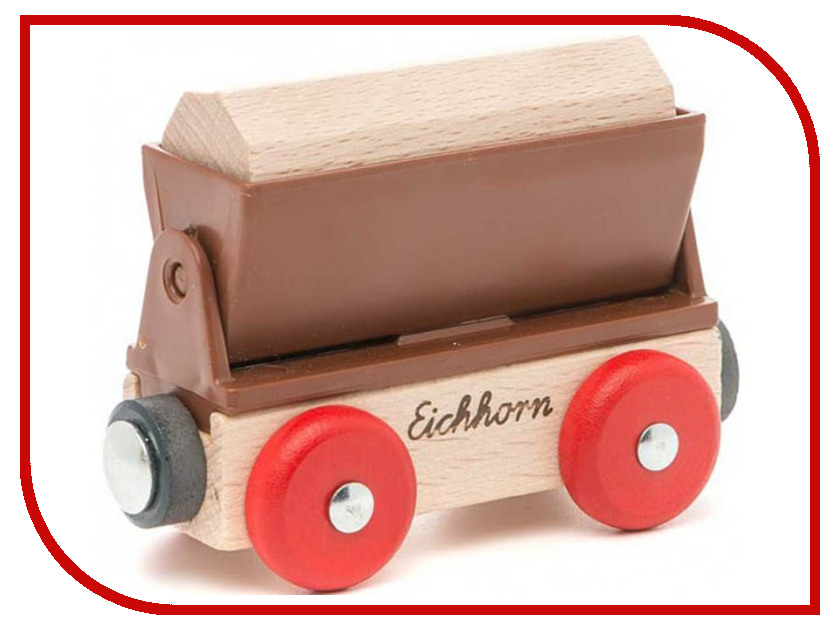 все цены на Игрушка Eichhorn Грузовой вагон 100001355 онлайн