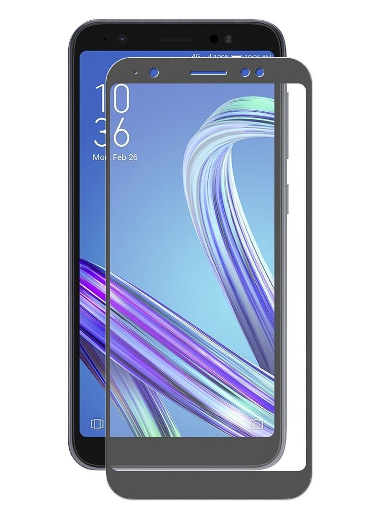 Аксессуар Защитное стекло LuxCase для ASUS Zenfone Live L1 ZA550KL 2.5D Full Glue Black Frame 77877 цены