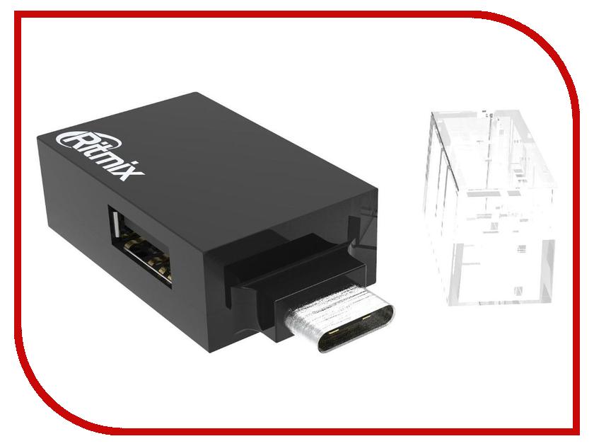 Хаб USB Ritmix CR-3391 Type-C - 3xUSB Type-A Black