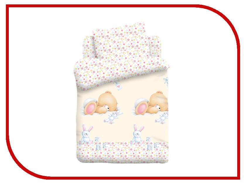 Постельное белье Forever Friends Баюшки 8623/8624 вид  Комплект Детский Поплин 277991
