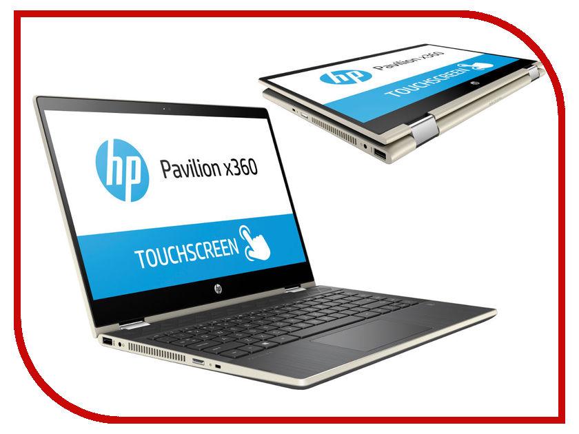 Ноутбук HP Pavilion x360 14-cd0021ur Gold 4MS06EA (Intel Core i5-8250U 1.6 GHz/4096Mb/256Gb SSD/nVidia GeForce MX130 2048Mb/Wi-Fi/Bluetooth/Cam/14.0/1920x1080/Windows 10 Home 64-bit) ноутбук hp pavilion x360 14 cd0010ur gold 4gu34ea intel core i5 8250u 1 6 ghz 8192mb 1000gb 128gb ssd intel hd graphics wi fi bluetooth cam 14 0 1920x1080 windows 10 home 64 bit
