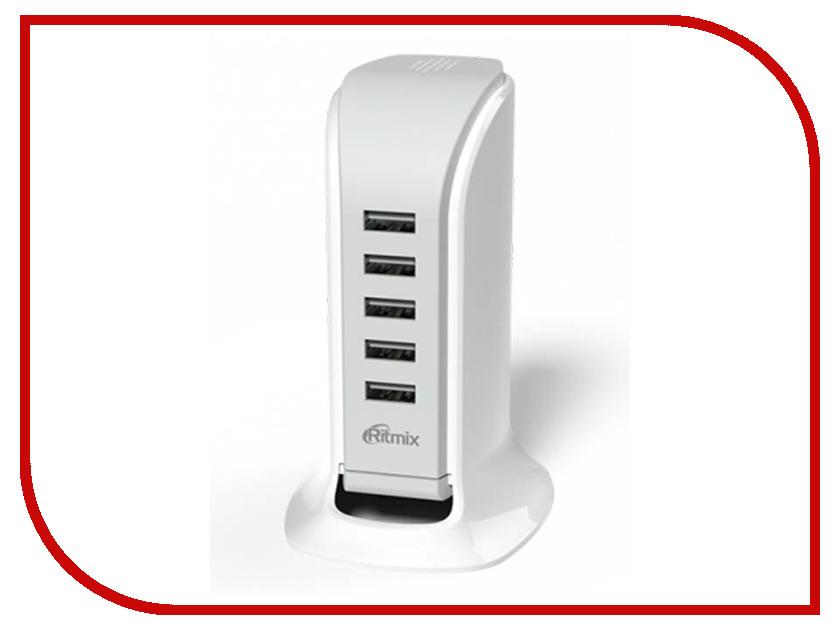 Зарядное устройство Ritmix RM-5055AC 5xUSB White зарядное устройство ritmix rm 2429dc 2xusb