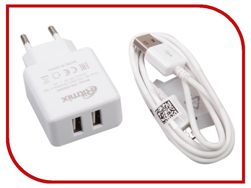 Зарядное устройство Ritmix RM-2095AC 2xUSB + Cable MicroUSB White демисезонные ботинки lacoste 29srm2120 1190
