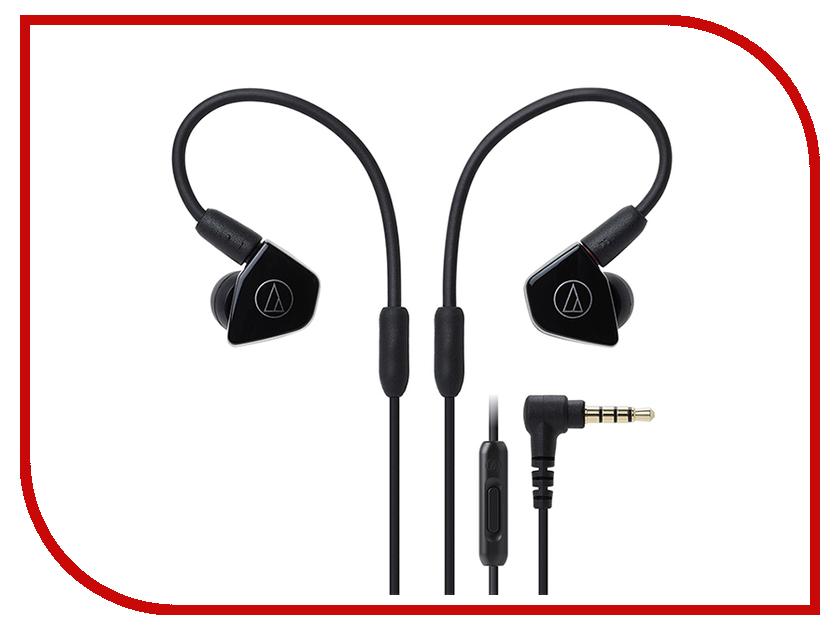 Audio-Technica ATH-LS50ISBK цена 2017