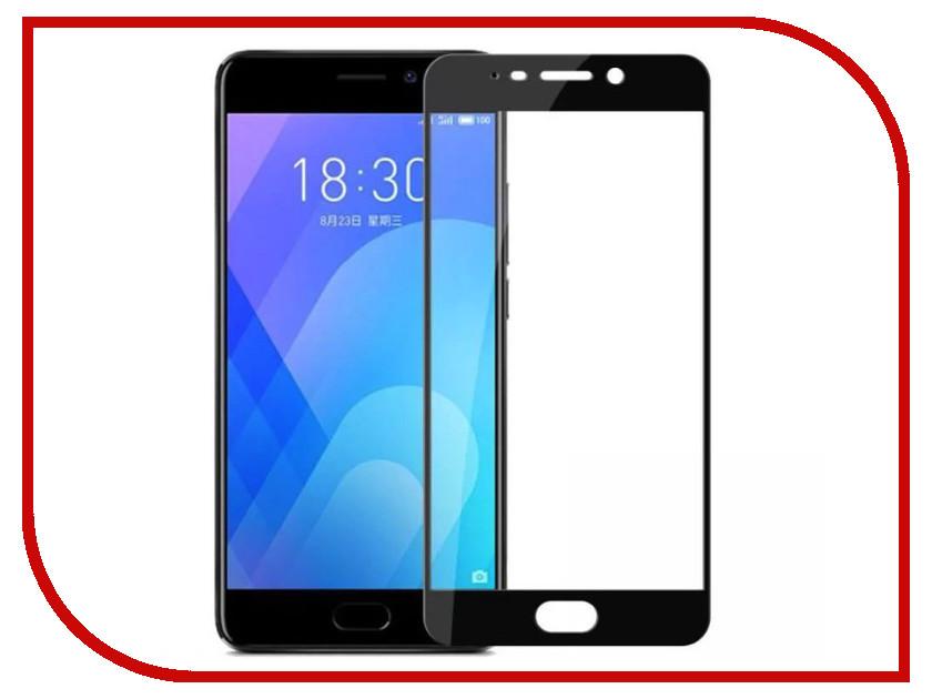 Аксессуар Защитное стекло для Meizu M6 LuxCase 2.5D Full Glue Black Frame 77879 аксессуар защитное стекло luxcase full screen для apple iphone x 2 5d black frame 77814