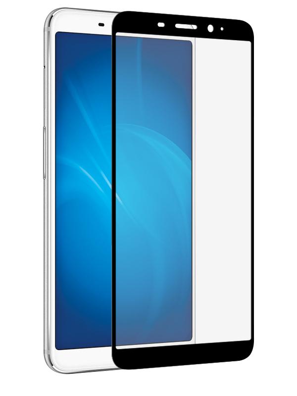 Аксессуар Защитное стекло для Meizu M6s LuxCase 2.5D Full Glue Black Frame 77882 аксессуар защитное стекло для samsung j8 luxcase 2 5d full glue black frame 77880